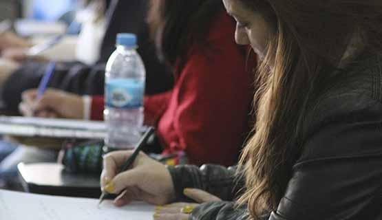 Inscripción para la IV Escuela de Matemáticas de la UNGS