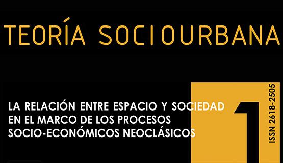 Teoría Socio Urbana, nueva revista  en el ICO