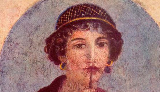 """I Jornadas de Filosofía Antigua y Medieval """"Discursos dominantes y silencios resonantes. El lugar de la mujer en la filosofía"""