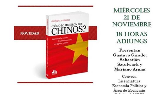 Presentación del libro ¿Cómo hicieron los chinos?