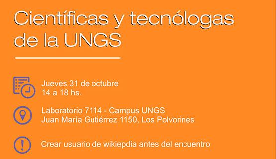 #EditatónUNGS de ciencia y género