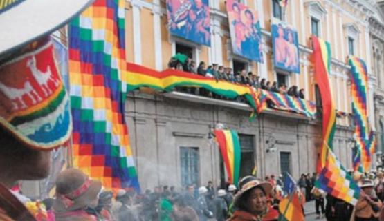 El comité de la Licenciatura en Comunicación manifestó total repudio al golpe de Estado en Bolivia