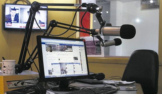 Las universidades celebran el centenario de la radio   FM La Uni en Página/12