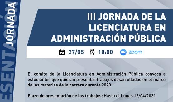 III Jornada de la carrera de Administración Pública