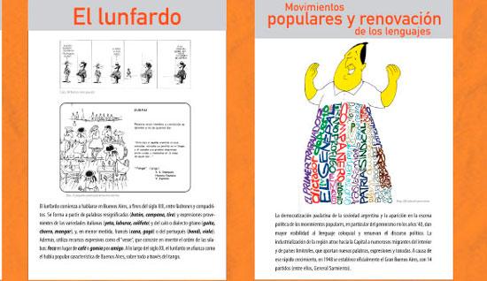 Visita virtual al Museo de la Lengua UNGS